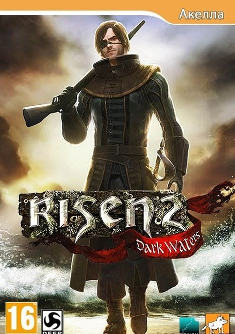Игра Risen 2 Dark Waters (Ризен 2)