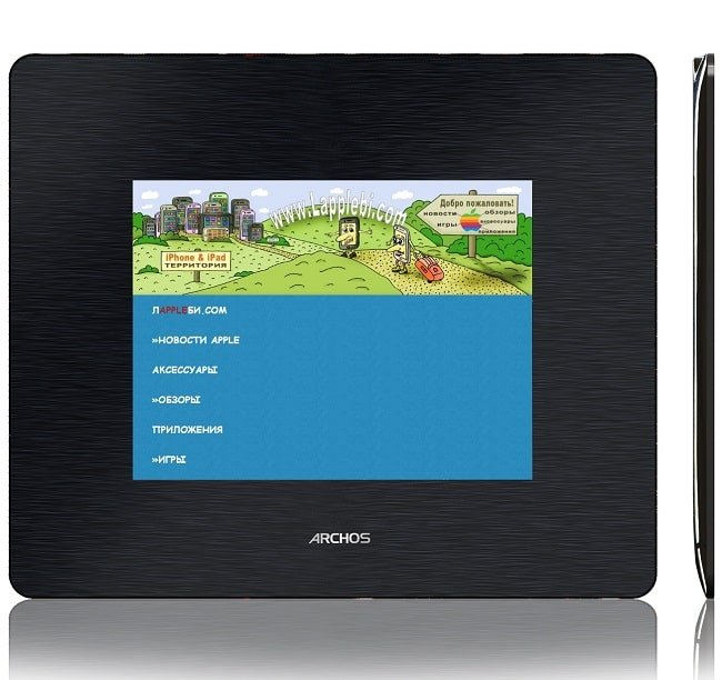 Планшет 8 Home Tablet от ARCHOS