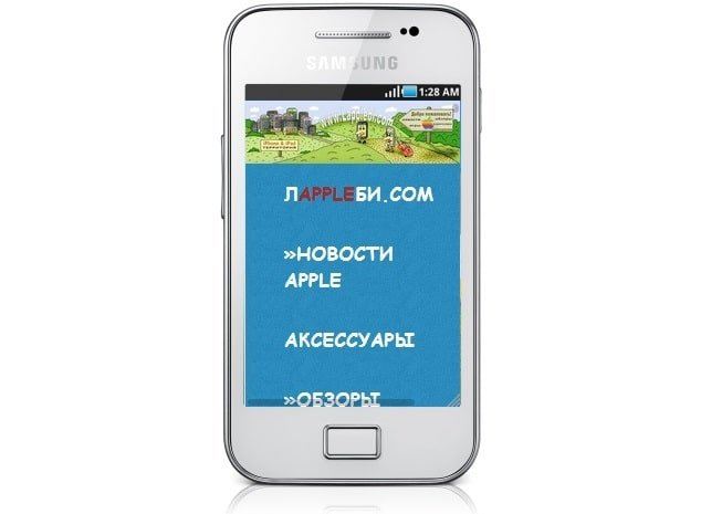 Смартфон Samsung Galaxy Ace